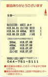 070623献血1787_001.jpg