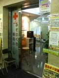 070623献血みぞのくちP1000036.jpg