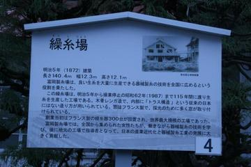 080331富岡製糸場IMG_7517.jpg